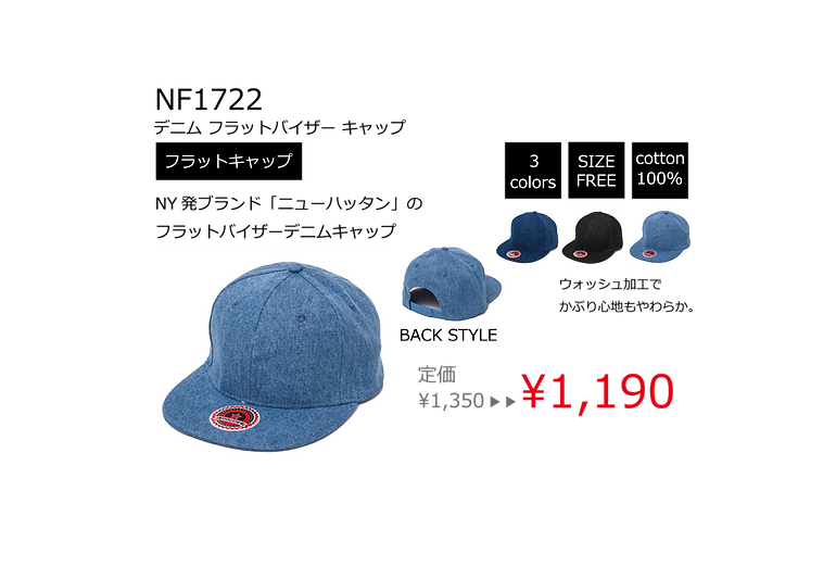 DENIM-COLECTION_NF1722.png