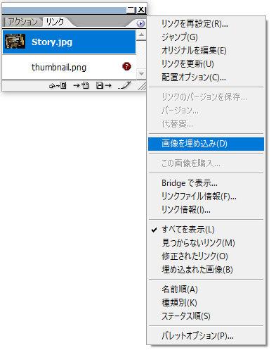 Flow_9.jpg