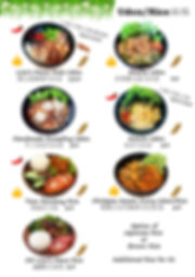 Page 14 - Rice Udon 2020-01.jpg