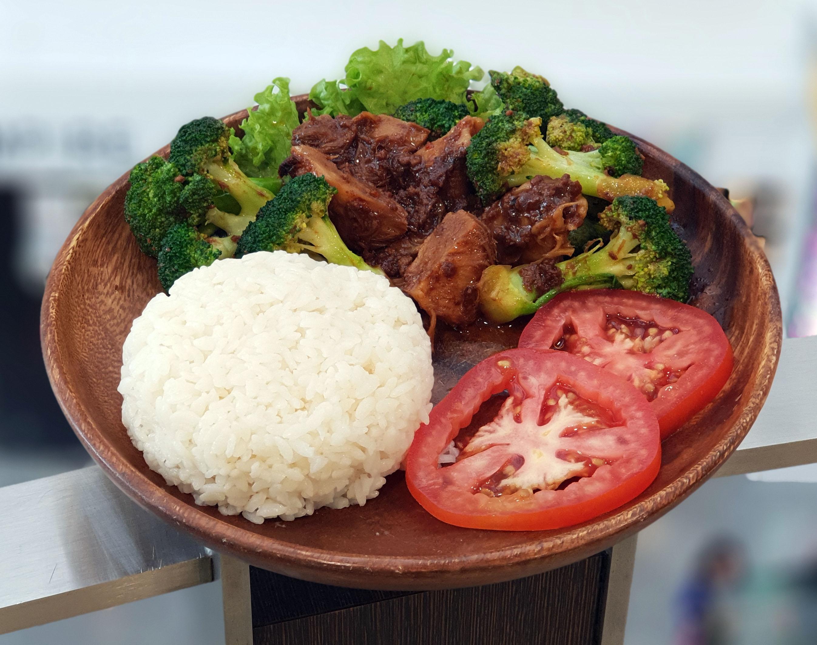 XO rice Uncut