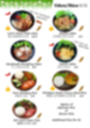 Page 14 - Rice Udon 2019 3a-01.jpg