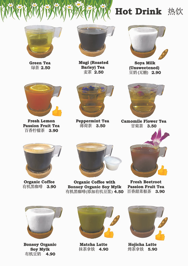 Page 11 - Hot Drink 5 2020-01.jpg