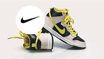 Nike-GC-.jpg
