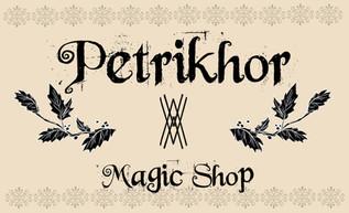 Petrikhor