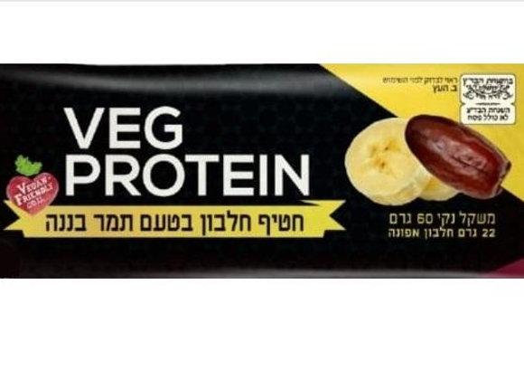 Veg protein-חטיף חלבון בטעם תמר בננה
