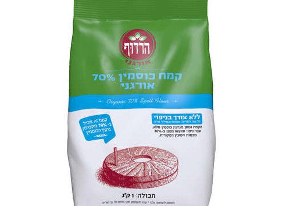הרדוף- קמח כוסמין 70% אורגני