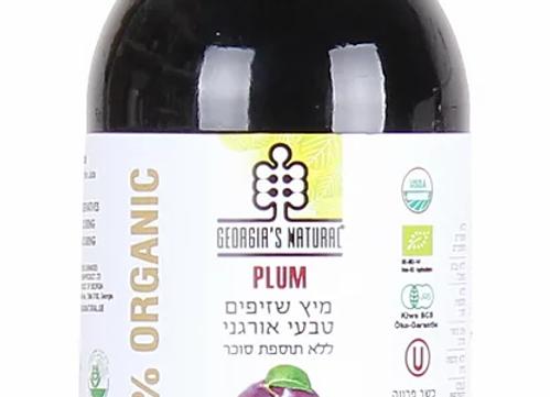 המעדניה- מיץ שיזיפים טבעי אורגני