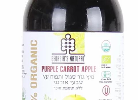 המעדניה- מיץ גזר סגול ותפוח עץ טבעי אורגני