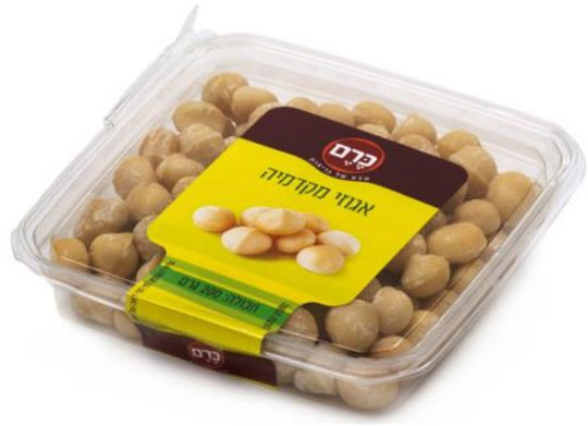 כרם- אגוזי מקדמיה
