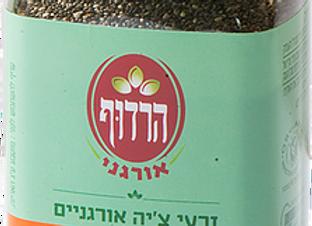 הרדוף- זרעי צ'יה אורגני