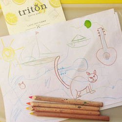 Triton's talented little guests