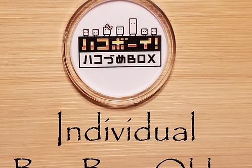 Individual Qbby Box Boy Amiibo