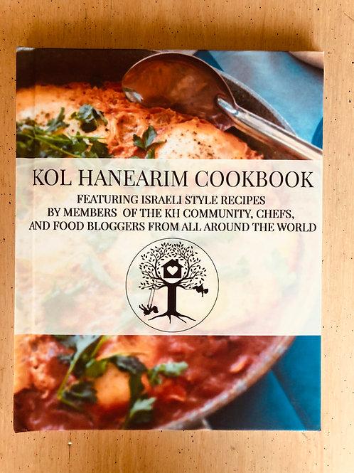 KH Cookbook