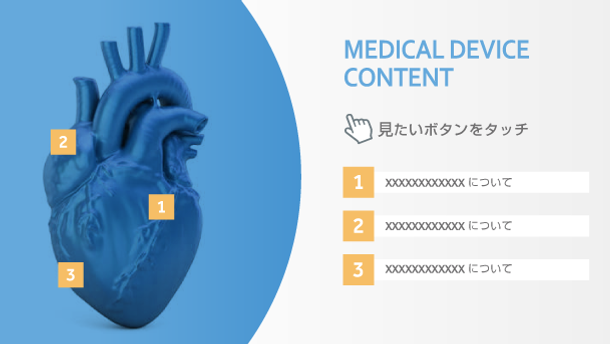 MEDICAL_DEVICE_PROMOTION_content1.png