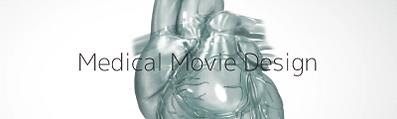 医療機器プロモーション動画制作はレイ・クリエーションへ