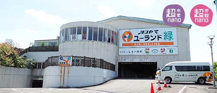 jirei002.png