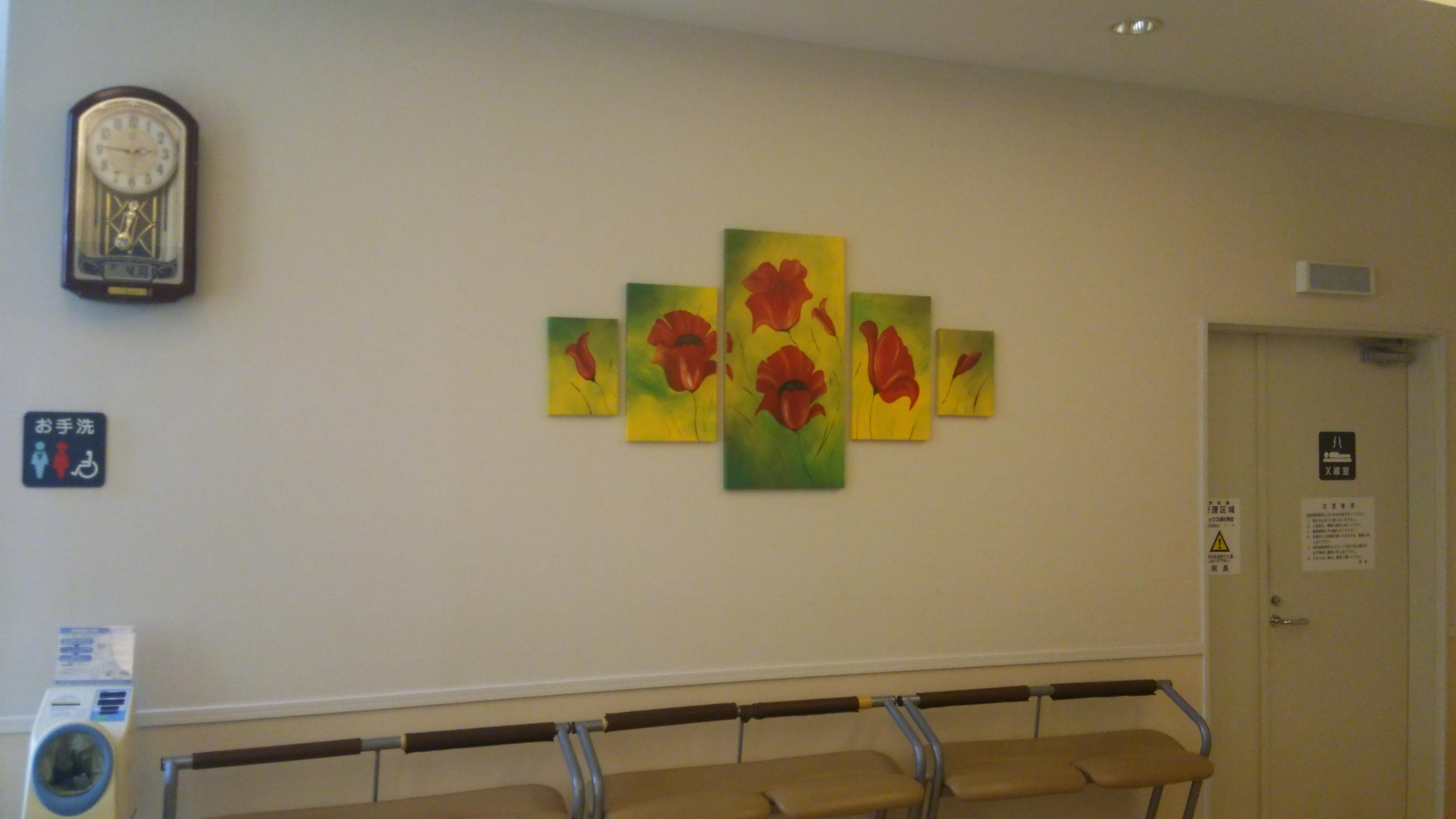 Flor Verde y Amarilla