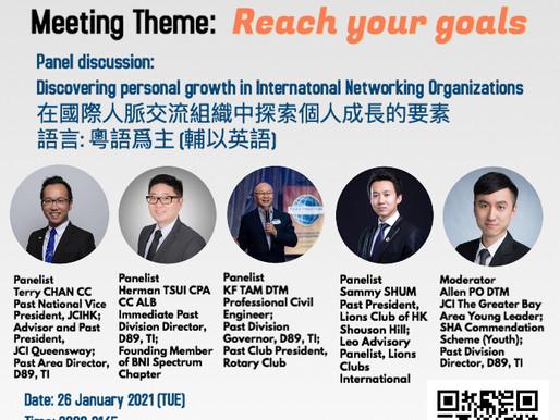 Young Professional TMC regular meeting on 26 Jan 2021