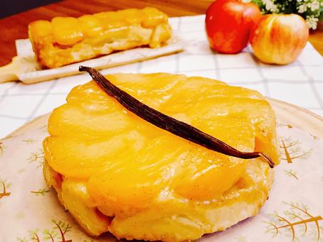 逆轉勝的勵志甜點-反轉焦糖蘋果派