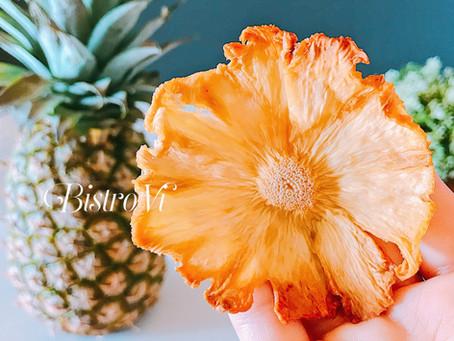 一種材料完成-絕美鳳梨花~華麗裝飾與美味健康小點心兼具!