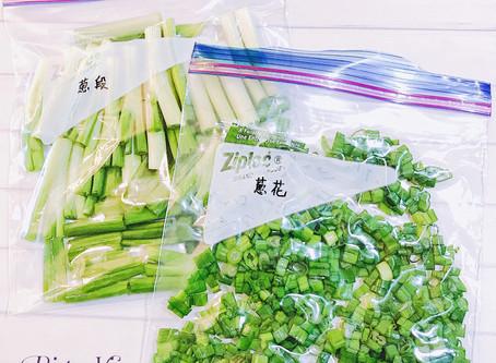 食材冷凍保存術-辛香料-蔥段、蔥花