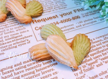 送禮自用兩相宜-抹茶奶酥雙色愛心餅乾