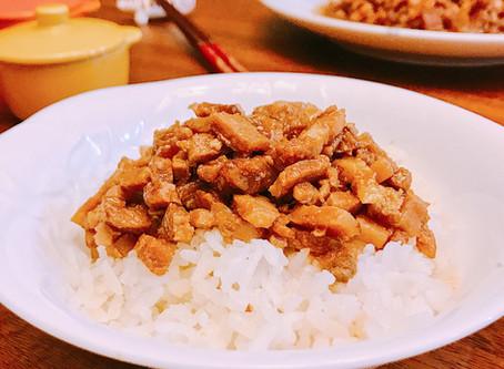 簡易下飯電鍋料理-家傳手切肉燥