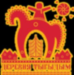 logo_village_tygydym.png