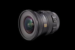 Lens Product Photograph