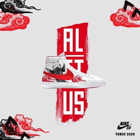 Nike Altius.