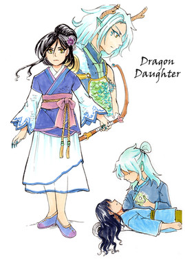 Dragon Daughter