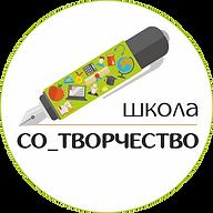 сот_лого2_edited.png