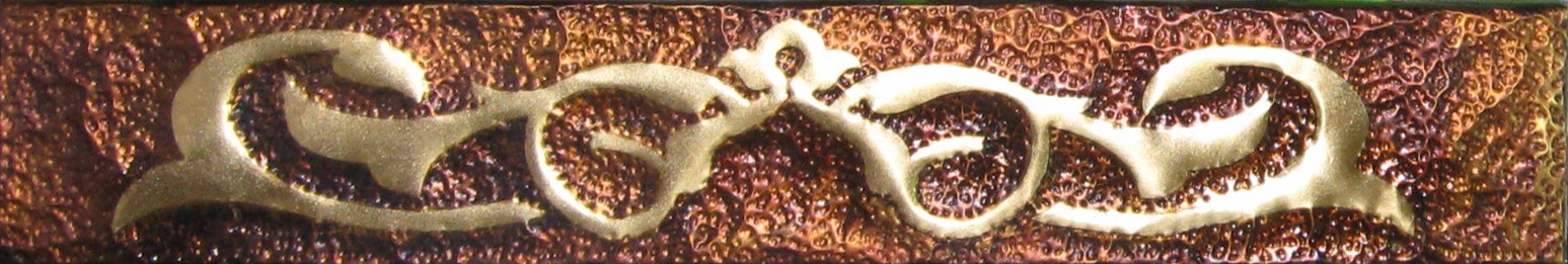 ריקוע פליז בדוגמת עיטור לארון קודש