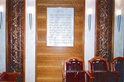 """ריקועי נחושת בבית הכנסת בנתב""""ג"""