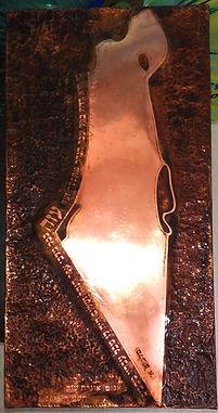 Art in Copper and Brass