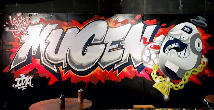 mugen5610-5.jpg