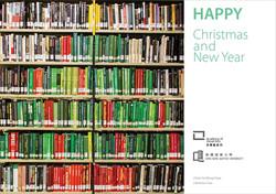 Merry Christmas Card for AVA