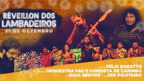 Reveillon dos Lambadeiros recebe 2018 com tradicional festa paraense
