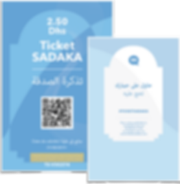 Ticket recto verso.png