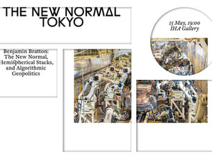 BenjaminBratton /THE NEW NORMAL  が開催されます