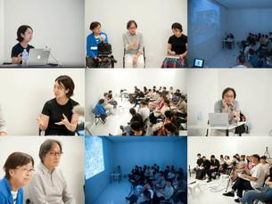 「すみだ向島の風景をつくる」ワークショップnews⑨:8/10に第1回ワークショップを開催しました。