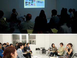 秋1レクチャー第2回「コミュニティをエンパワーする建築」を開催しました。