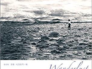 6月19日、オンラインレクチャー第2回、東辻賢治郎さんによる「レベッカ・ソルニットの著作と紀行文と地図 ―時空間と記述の関係について」を配信しました。