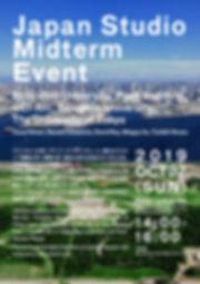 2019_10_27_JapanStudioMidterm.jpg