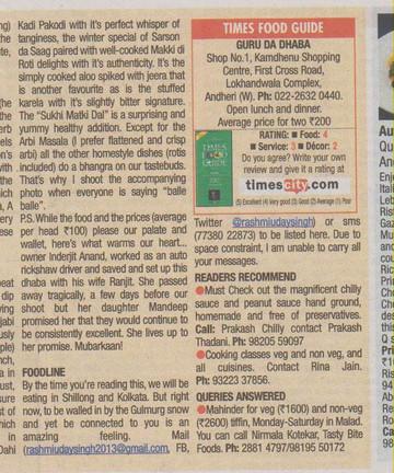 times-of-india-25th-jan-2013.jpg