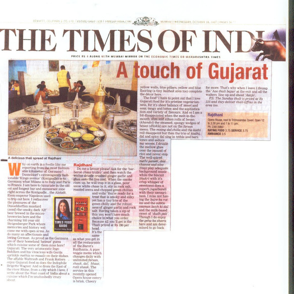 bombay-times-article-10th-oct-2007.jpg