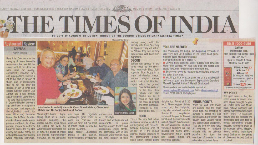times-of-india-12th-july-2013.jpg