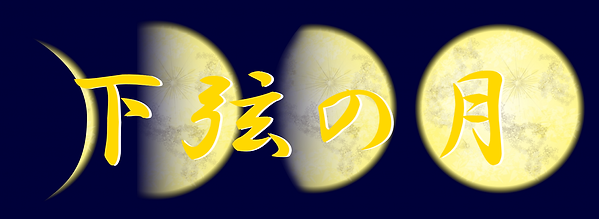 moon02.png