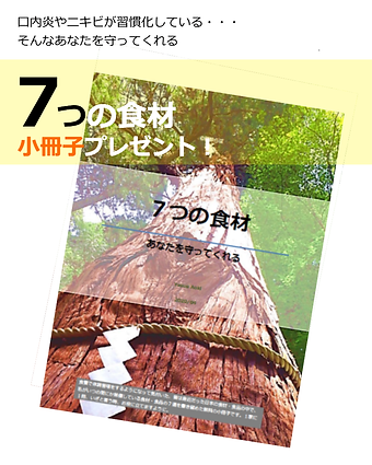 fb広告用img_無料小冊子プレゼント.png