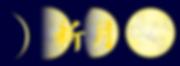moon00.png